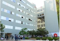 Foto Centro UPC - Universidad Peruana de Ciencias Aplicadas - Posgrado Santiago de surco